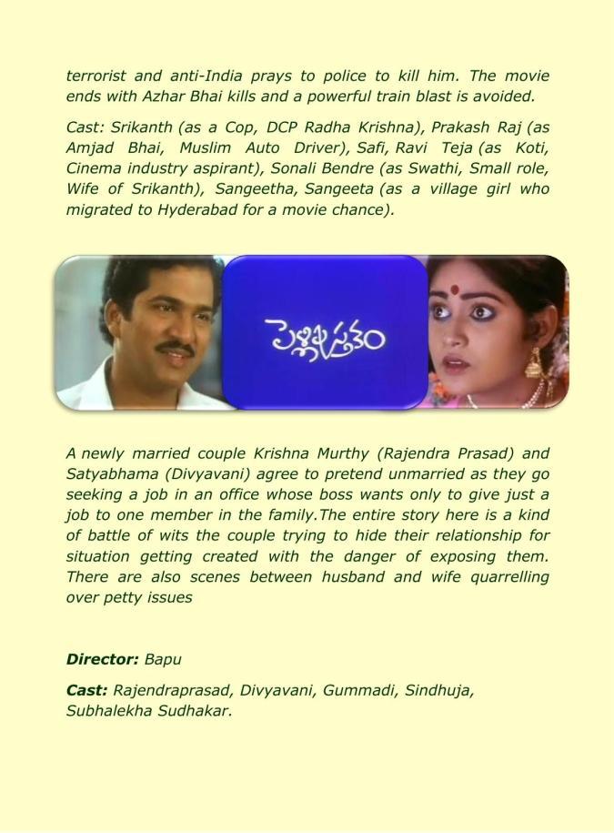 Memorable movies in Telugu | NewsenViews